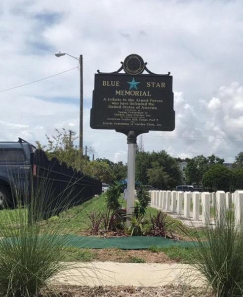 Blur Star Memorial